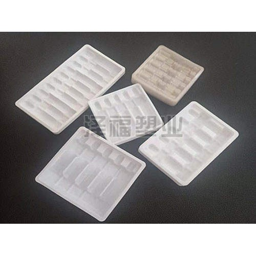 青海塑料托制造企业_泽福塑业_厂家供应水针剂吸塑内托
