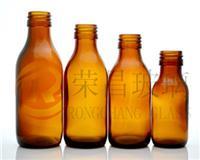 药用玻璃瓶加工/荣昌玻璃有限公司质量保障