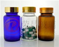 药用玻璃瓶生产厂家/荣昌玻璃制品质量保证