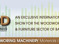 孟加拉达卡家具五金配件及木工机械展会东,家具材料展中国总代
