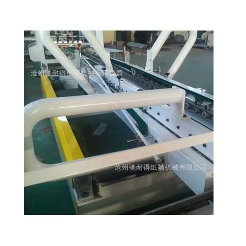 全自动粘箱机制造商——沧州驰耐得纸箱机械