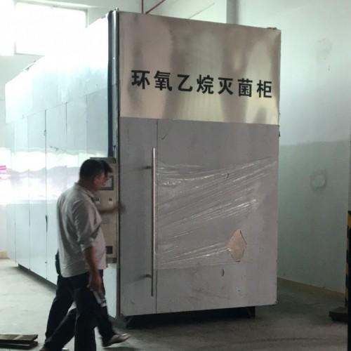 环氧乙烷灭菌器 环氧乙烷灭菌柜