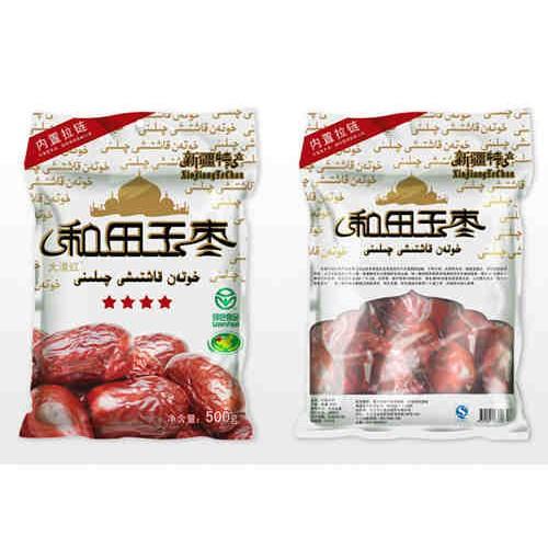 天津纸塑包装袋定做企业~三盛包装~定做红枣包装袋