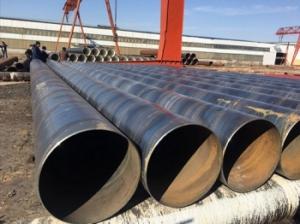 海南大口径螺旋钢管价格「友通管道」服务到位_实力强