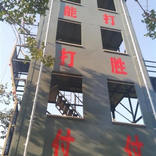 训练塔、攀岩、消防塔找林东