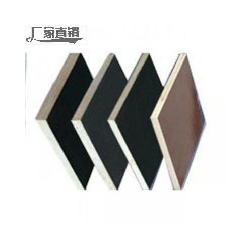 廊坊高档建筑模板黑膜板清水模板多层板胶合板全整芯一级板