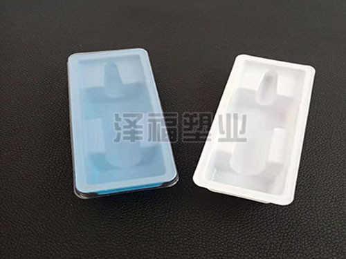 陕西吸塑内托加工公司-泽福塑业-厂家定制水针剂托盘