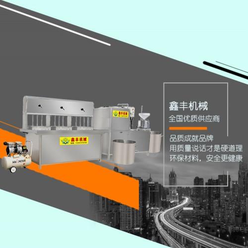 清远大型全自动豆腐机 鑫丰多功能豆腐机厂家 免费培训技术