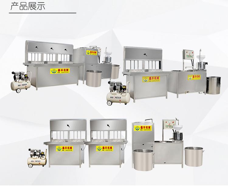 湖南豆腐机器设备价格 豆腐机浆渣分离 技术包教会