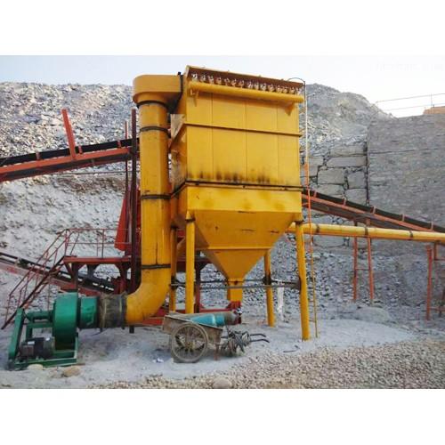 吉林矿山破碎机除尘器生产厂家/乔蓝环保品质保证