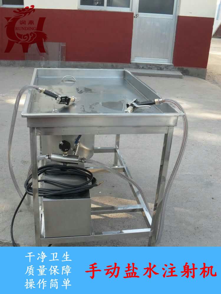手动盐水注射机 羊肉盐水注射机 带骨盐水注射机 猪肉注射机