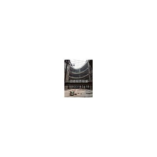 河北架子管供应「信德建筑器材」服务完善订购价格