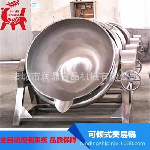 卤制品夹层锅 牛肉面蒸煮锅 高温高压蒸煮锅 鸭蛋卤煮锅