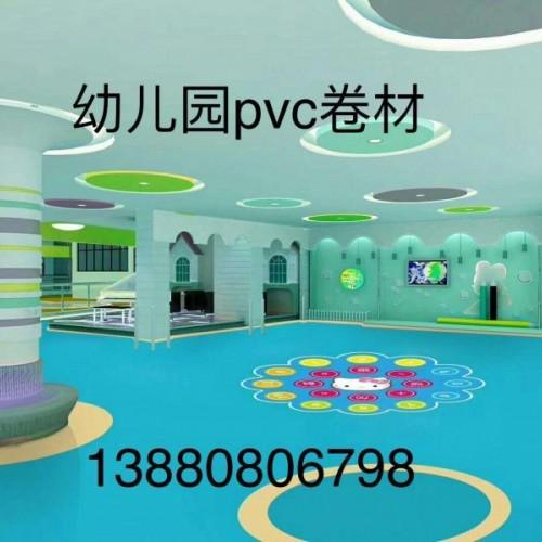 pvc幼儿园儿童地板生产厂家