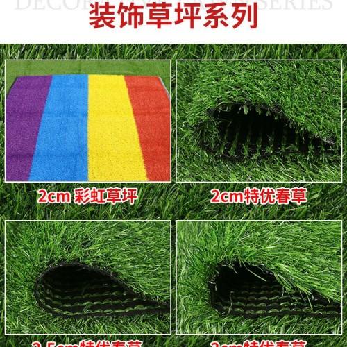 需要人造草坪找欣航绳网