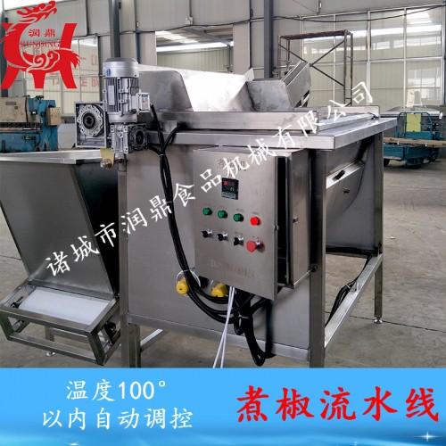 海椒煮制机 辣椒蒸煮机辣椒漂烫机 连续式煮椒机火锅底料煮椒线