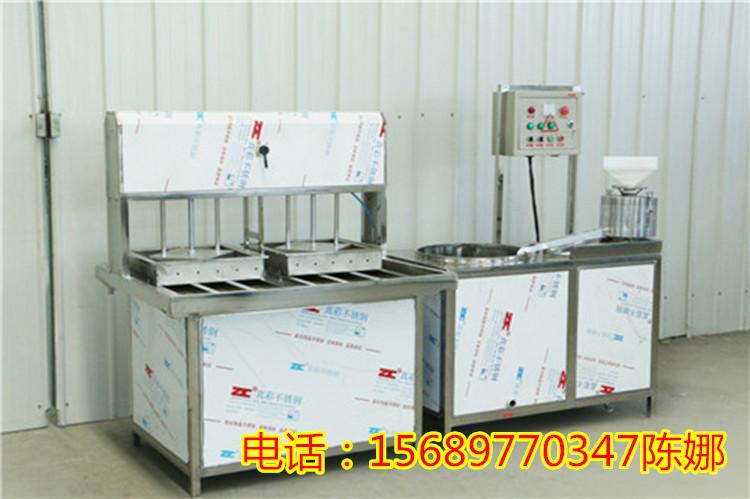 镇江豆制品加工设备 自动不锈钢豆腐机工厂货源 气压豆腐成型机