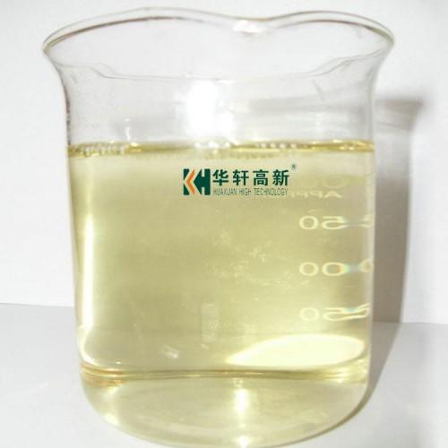 湖南郴州混凝土增效剂供应 HX-ZXJ系列增效剂 厂家直销