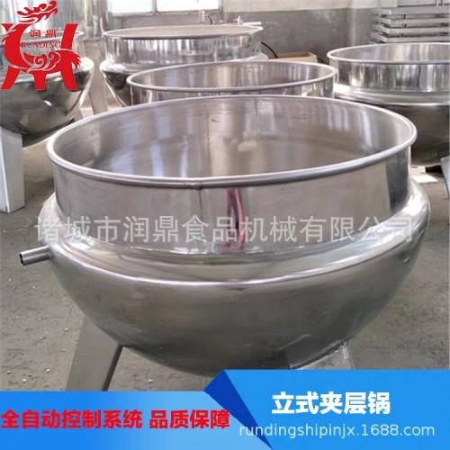 秋梨膏熬制设备 食堂熬粥锅 豆瓣酱炒料机 煮肉锅 熬汤锅