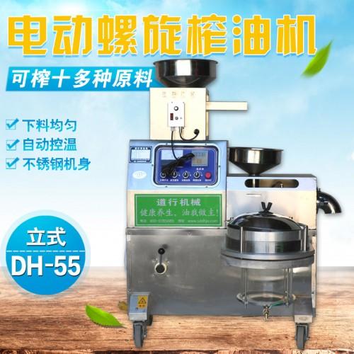 智能全自动榨油机家用商用小型家庭冷榨热榨花生油核桃炸油机