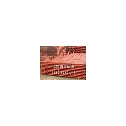 沧州轮扣报价「信德建筑器材」服务到位现货直供