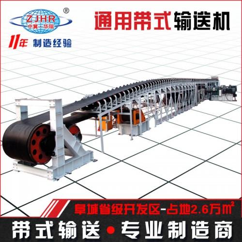 不锈钢防腐 耐高温皮带机 重型防爆输送机带式输送机
