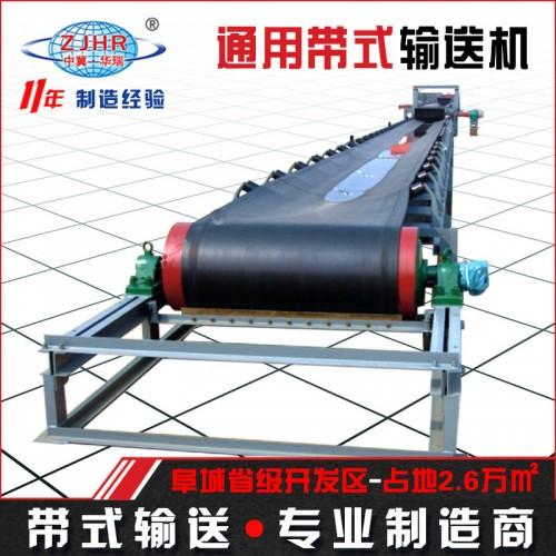 矿山用带式输送机 化工厂传送带 皮带输送机设备