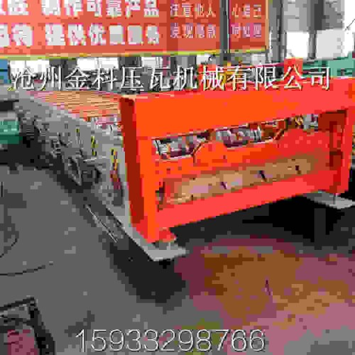 新疆角驰压瓦机公司|金科机械|订做915型楼承板机