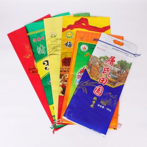 大米手提彩印包装袋厂家 防水覆膜抽边防潮PP彩印编织袋蛇皮袋