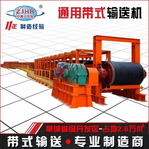 矿山重型皮带运输机 带式输送设备 不锈钢防腐带式传送机
