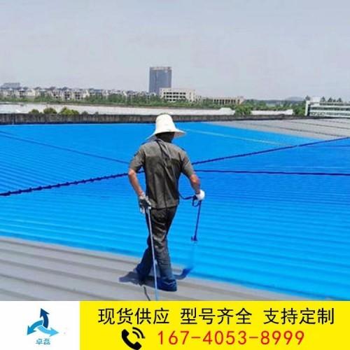 大量批发 彩钢瓦翻新漆 水性工业漆 卓磊彩钢翻新漆