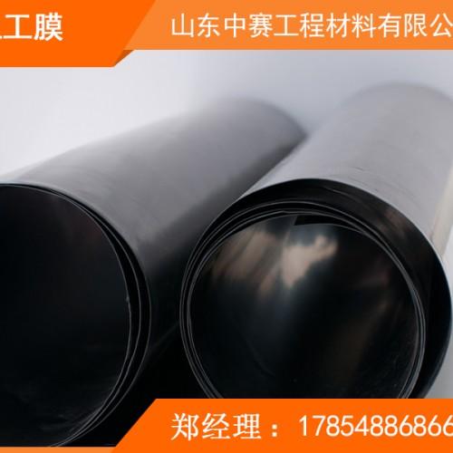 复合土工膜  防渗土工膜 hdpe土工膜 防水土工膜