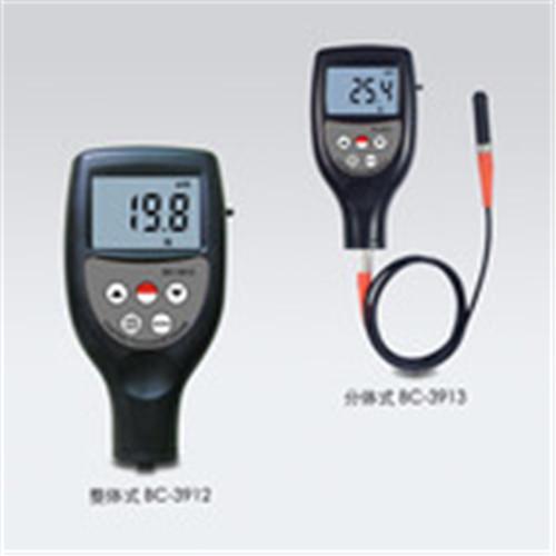 ODM/OEM标准型涂层测厚仪 BC-3912