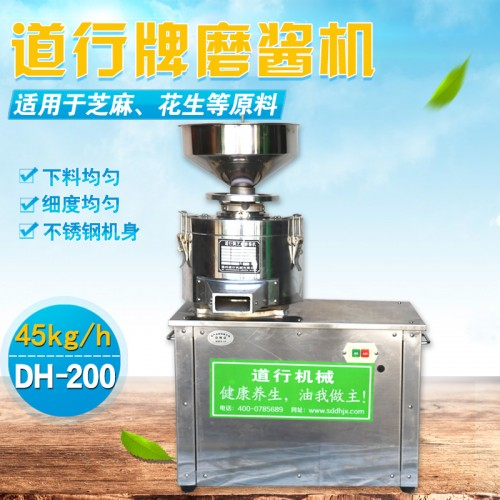 芝麻酱机 花生酱机 不锈钢磨酱机 麻汁酱 电动花生芝麻磨酱机