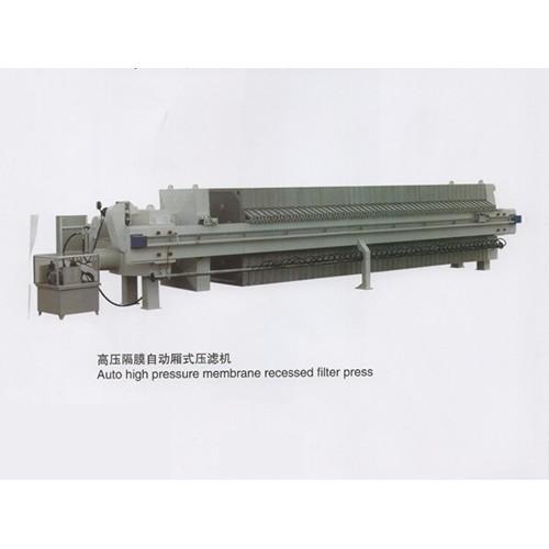 黑龙江厢式隔膜压滤机供应「祥宇压滤机」服务到位|质量可靠