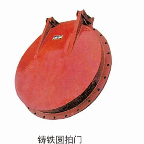 钢制圆拍门