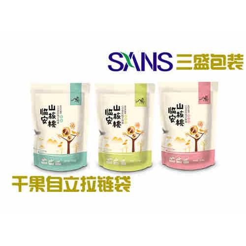 贵州纸塑包装袋订制企业~三盛包装~供应干果自立拉链包装袋