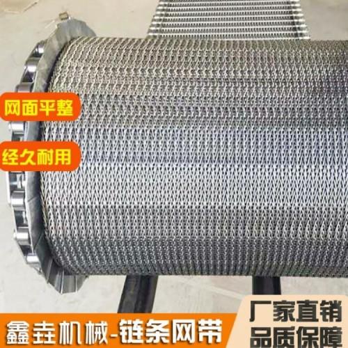 热销推荐 不锈钢链条网带 非标定制网带网链 高品质不锈钢输送