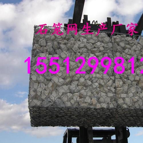 广东格宾石笼厂家  一站式格宾石笼生产厂家