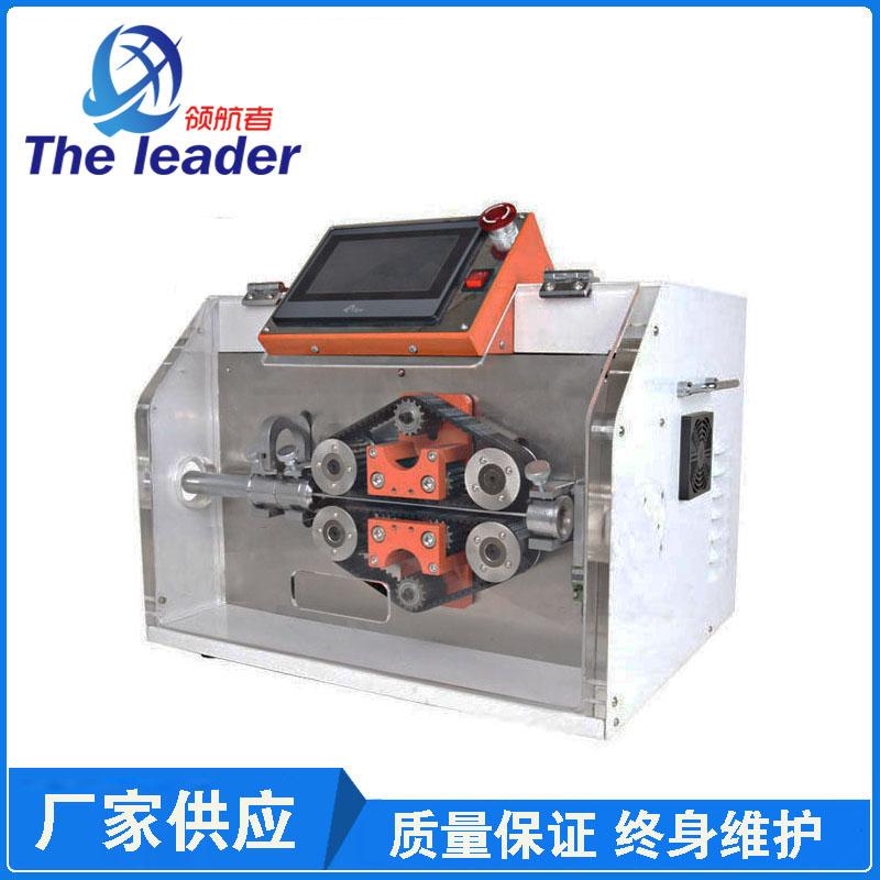 全自动波纹切管机-自动切管机-非标设备定制厂家