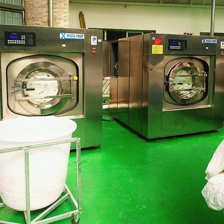 中小宾馆酒店洗涤设备 民宿用洗衣机烘干机