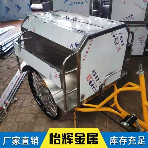 怡辉金属加工 人力环卫车 不锈钢环卫保洁三轮车