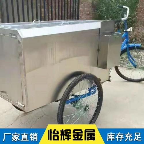 怡辉批发保洁车 人力保洁三轮车 不锈钢垃圾车清洁车市政环卫车