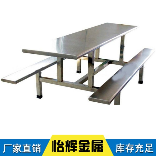 学校员工食堂不锈钢连体餐桌椅 4人6人连体不锈钢餐桌椅厂家