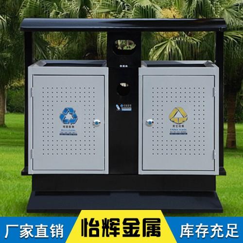 献县垃圾桶生产商加工 不锈钢垃圾桶 室外果皮箱批发
