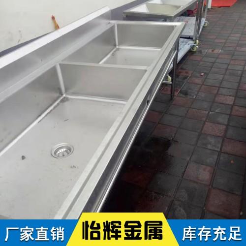 水槽 水池定做 不锈钢水池厂家 学校食堂厨房水槽