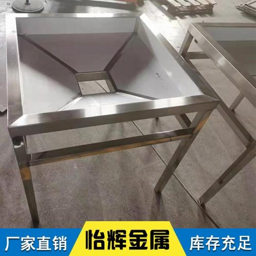 餐厅食堂收餐台残食台 不锈钢残食车 厂家定做加厚不锈钢收残车