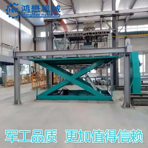 升降平台固定式电动液压剪叉式升降机装卸货平台汽车举升机