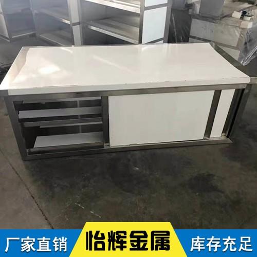 怡辉供应 不锈钢碗柜 定制加供不锈钢四门碗柜 生产不锈钢碗橱