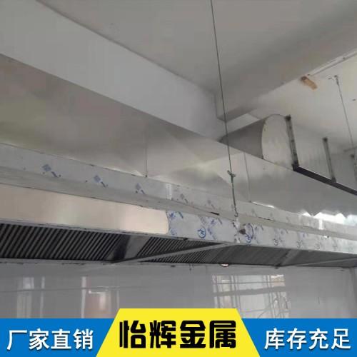 排烟罩 油烟罩 排烟系统 不锈钢排烟系统供应商直销